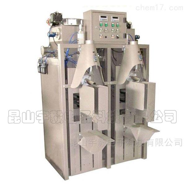 苏州自动粉末包装秤,粉体粉剂分装机