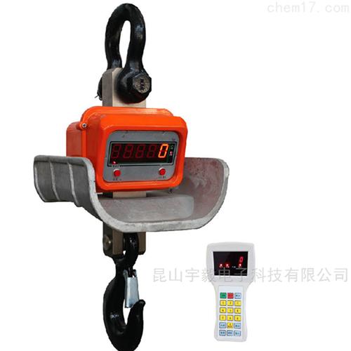 苏州耐高温直视吊秤;带遥控电子吊磅秤