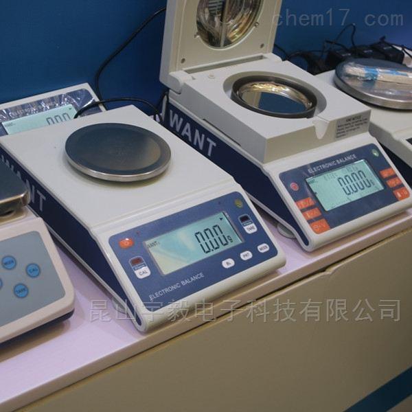 苏州分析电子天平 实验室精密天平