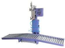 ZHT-200G型半自动单头液面式灌装秤