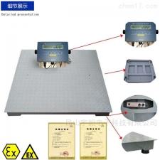 防爆地磅1-3吨/5T10T 平台秤地上衡工业台秤