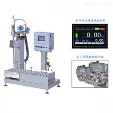 1-10公斤定量灌装机