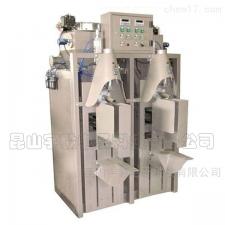 自动粉末包装秤,粉体粉剂分装机