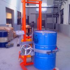 塑料油桶搬运秤 电子抱桶秤