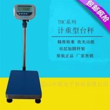 高精度电子秤 大量程电子天平 工业台秤