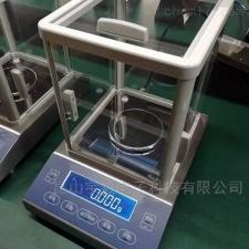 轻便式多功能天平 电子天平