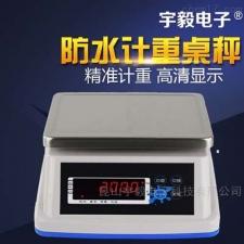 检重桌称3kg 0.1g电子桌秤