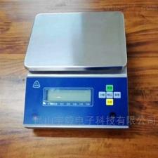 三色灯报警电子桌秤 30kg重量检重天平