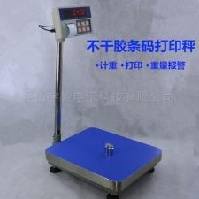水产品计重台秤 海产品电子磅秤
