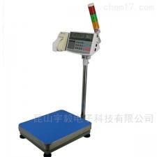 智能电子秤-不锈钢电子台秤